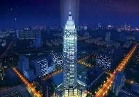 天津科技金融大厦