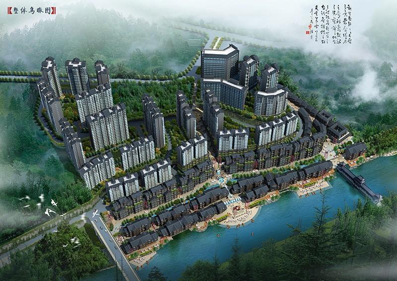 湘西凤凰•世纪城─上河老街高清图