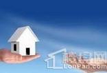 购置小产权房会存在哪些风险?