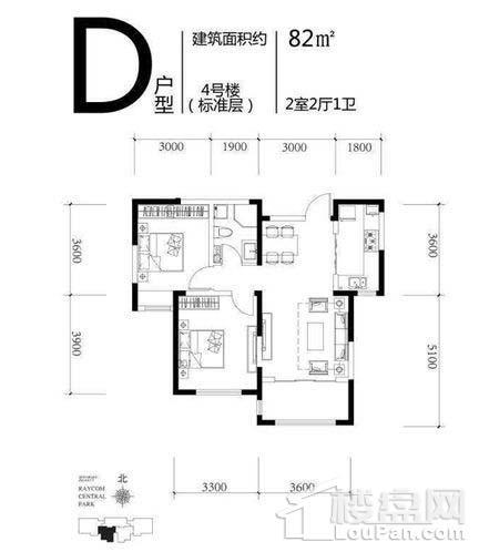 高层4、11#标准层D户型