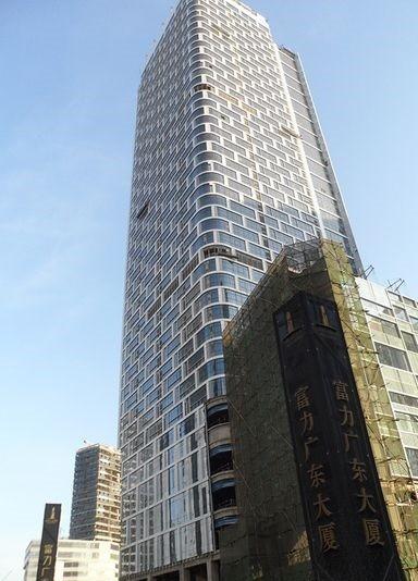 富力广东大厦实景图