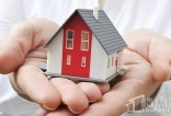 在银行贷款买房利息怎么算?