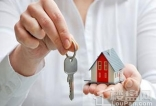 怎么办理贷款买房?贷款买房时要注意哪些问题?