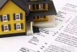 向银行贷款买房所需条件和相关程序