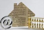 按揭贷款买房需要什么手续和材料?