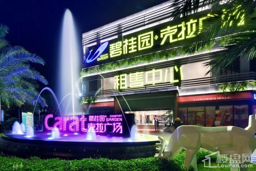 碧桂园克拉广场实景图