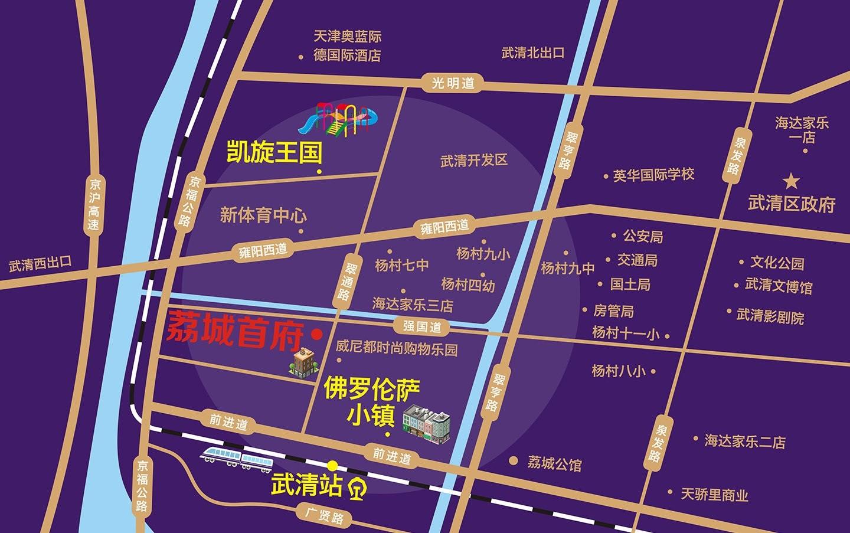 信置荔城首府位置图