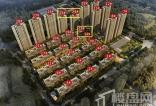 鑫控吴越学府又出预售,272套房源即将入市!