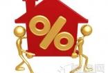 个人住房贷款条件是什么?办理个人住房贷款有