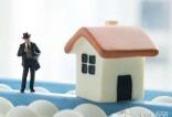 按揭贷款没办理成功,买房的首付可以退吗?