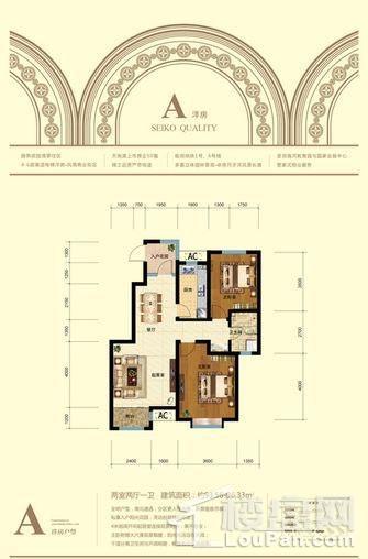 二期洋房14号楼A户型