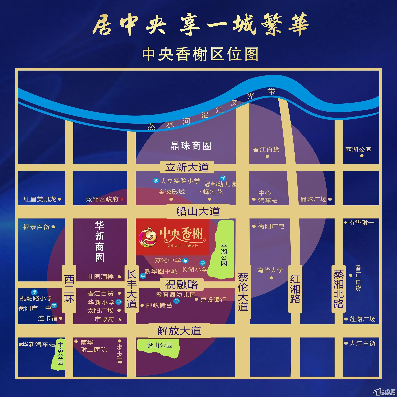 中央香榭·壹间铺位置图