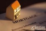 房贷可以提前还款吗?房贷提前还款需要注意的