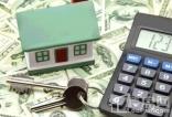 按揭购买的房屋能退吗?按揭房如何解除抵押?