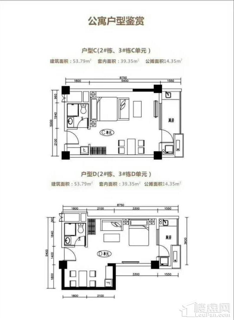 华泰城公寓户型图