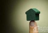 什么是房贷保险?房贷保险的注意事项有哪些?