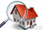 贷款买房的好处与坏处?具体程序是什么?