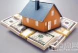 个人住房贷款有哪些形式?个人住房贷款需要什