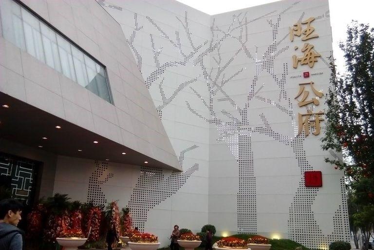 旺海公府实景图