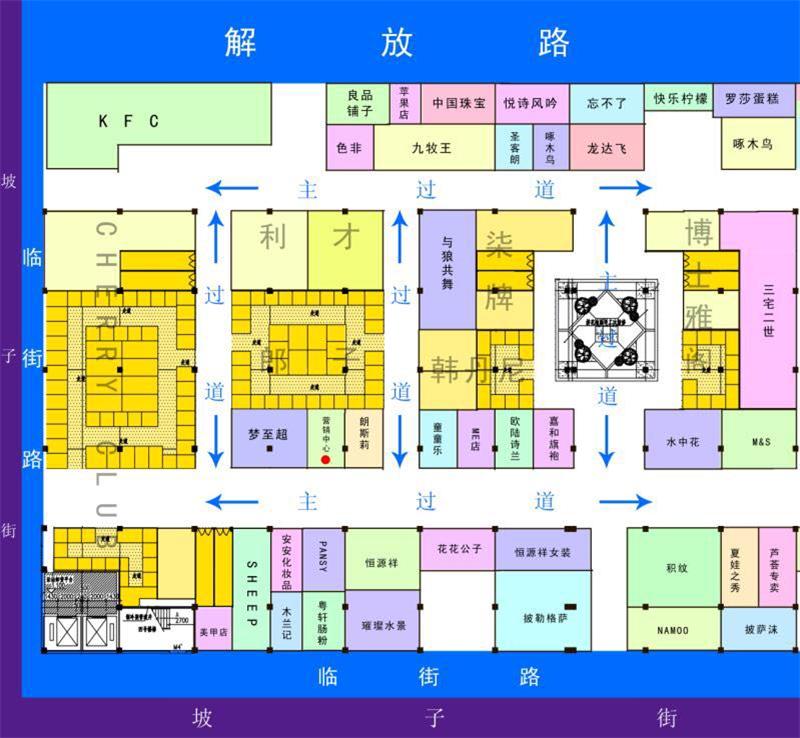 悦荟商场效果图