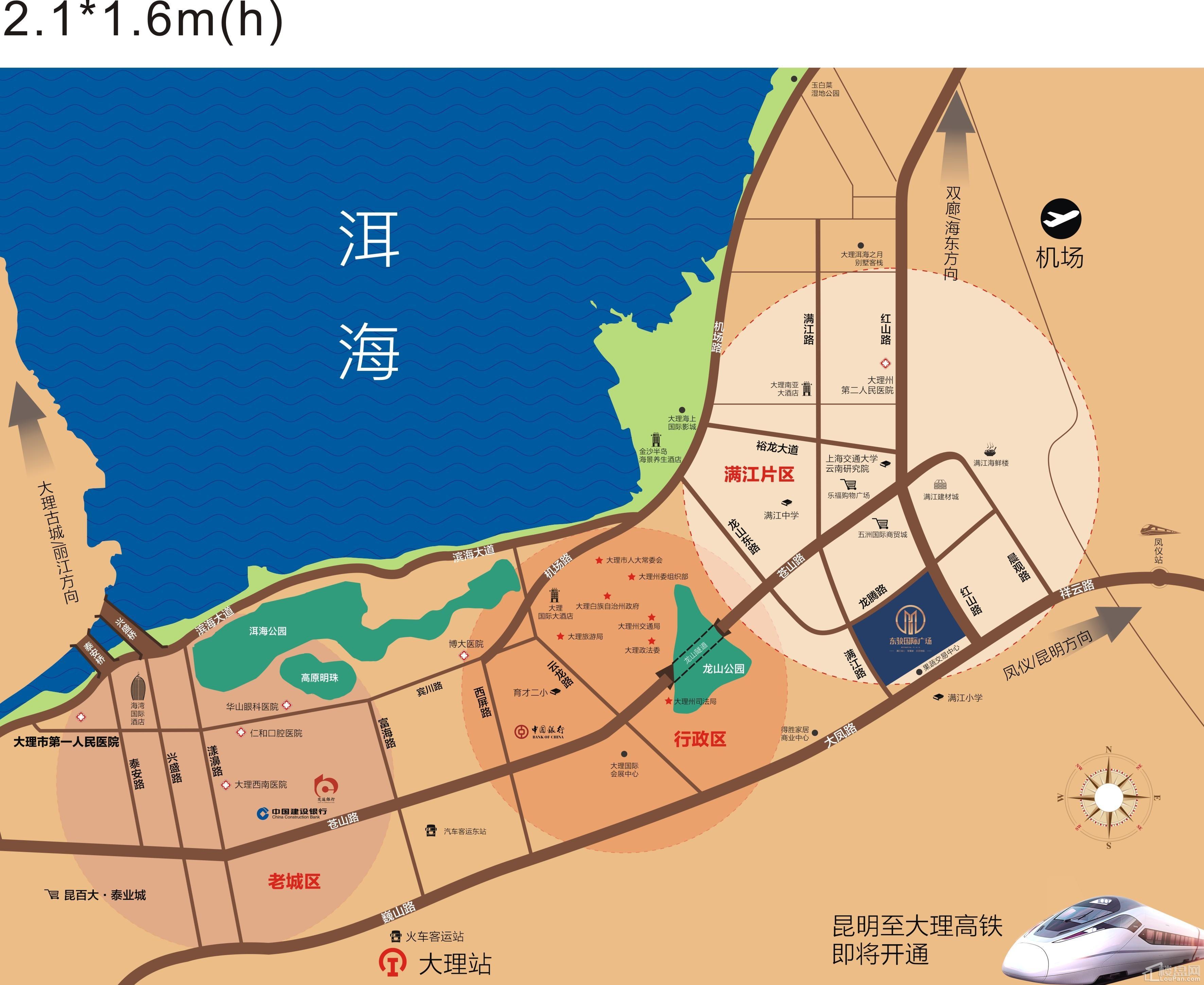 洱海国际时代广场位置图