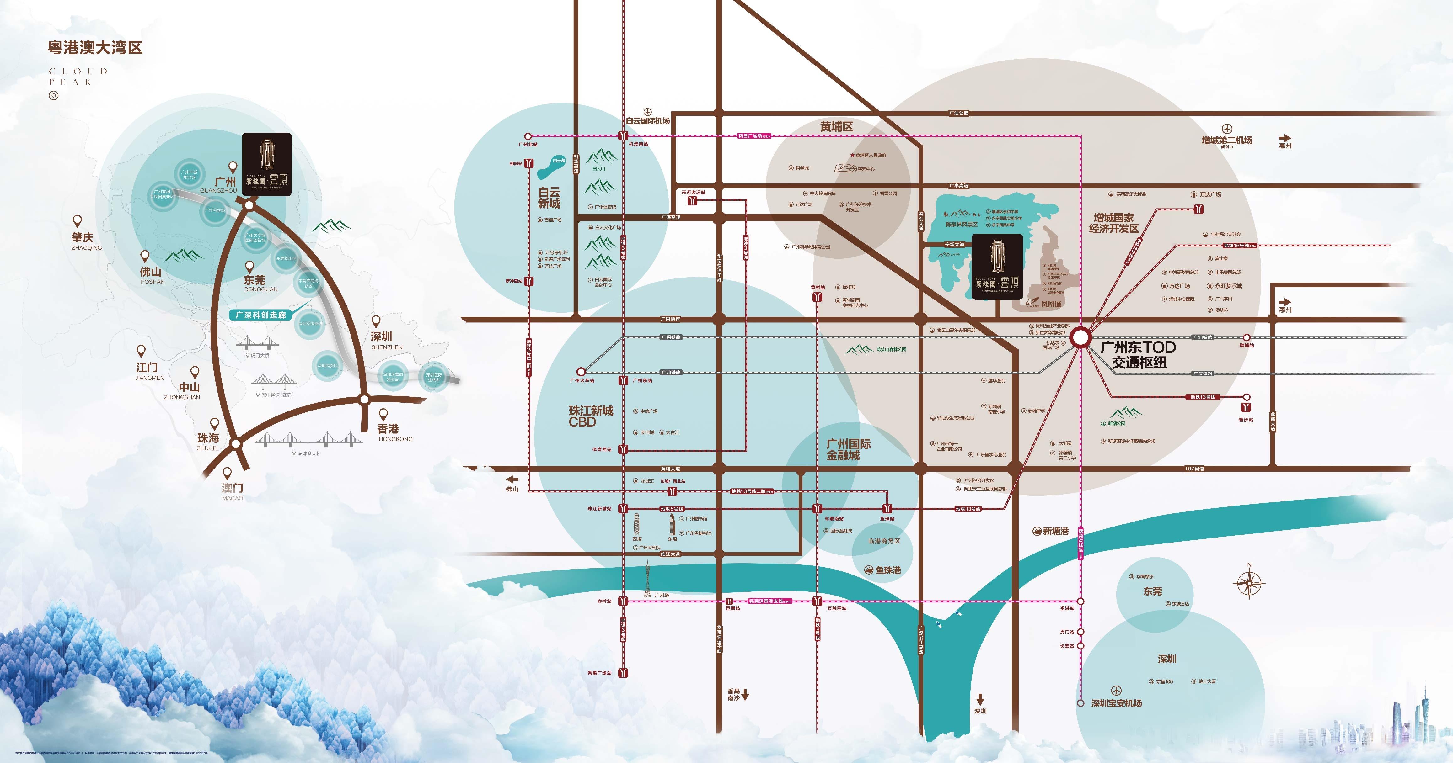 碧桂园云顶位置图