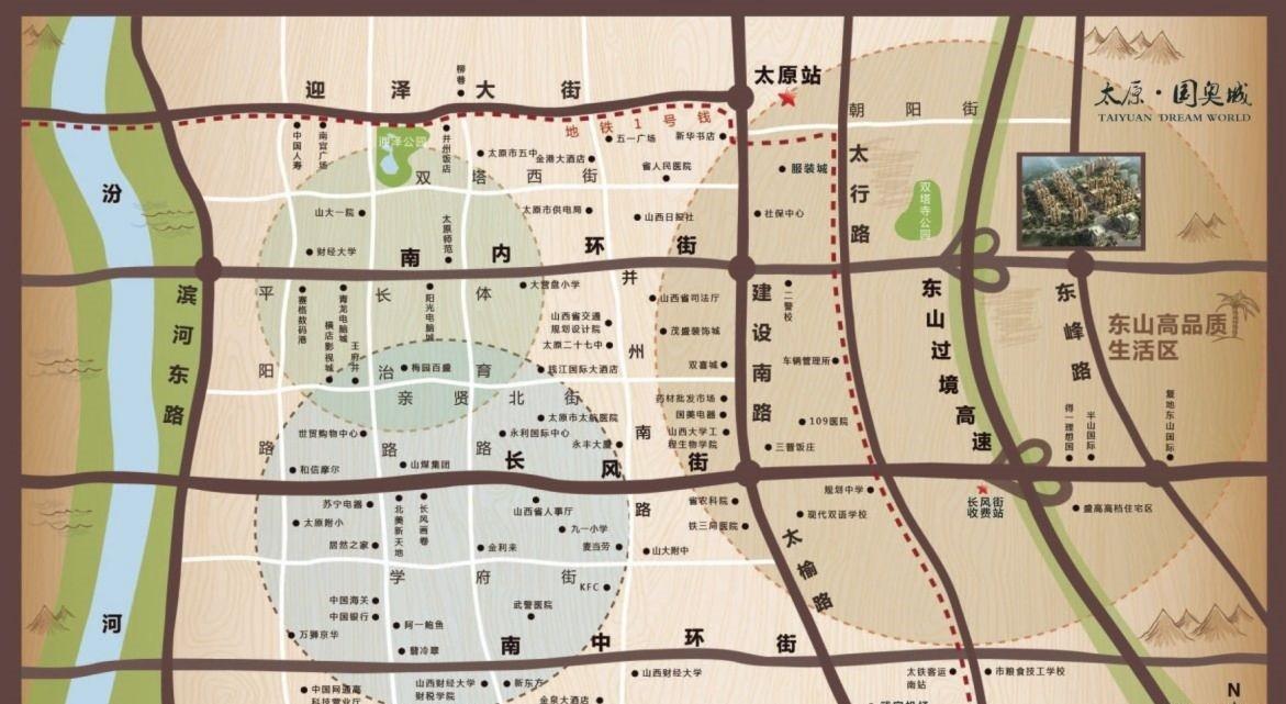 太原国奥城位置图