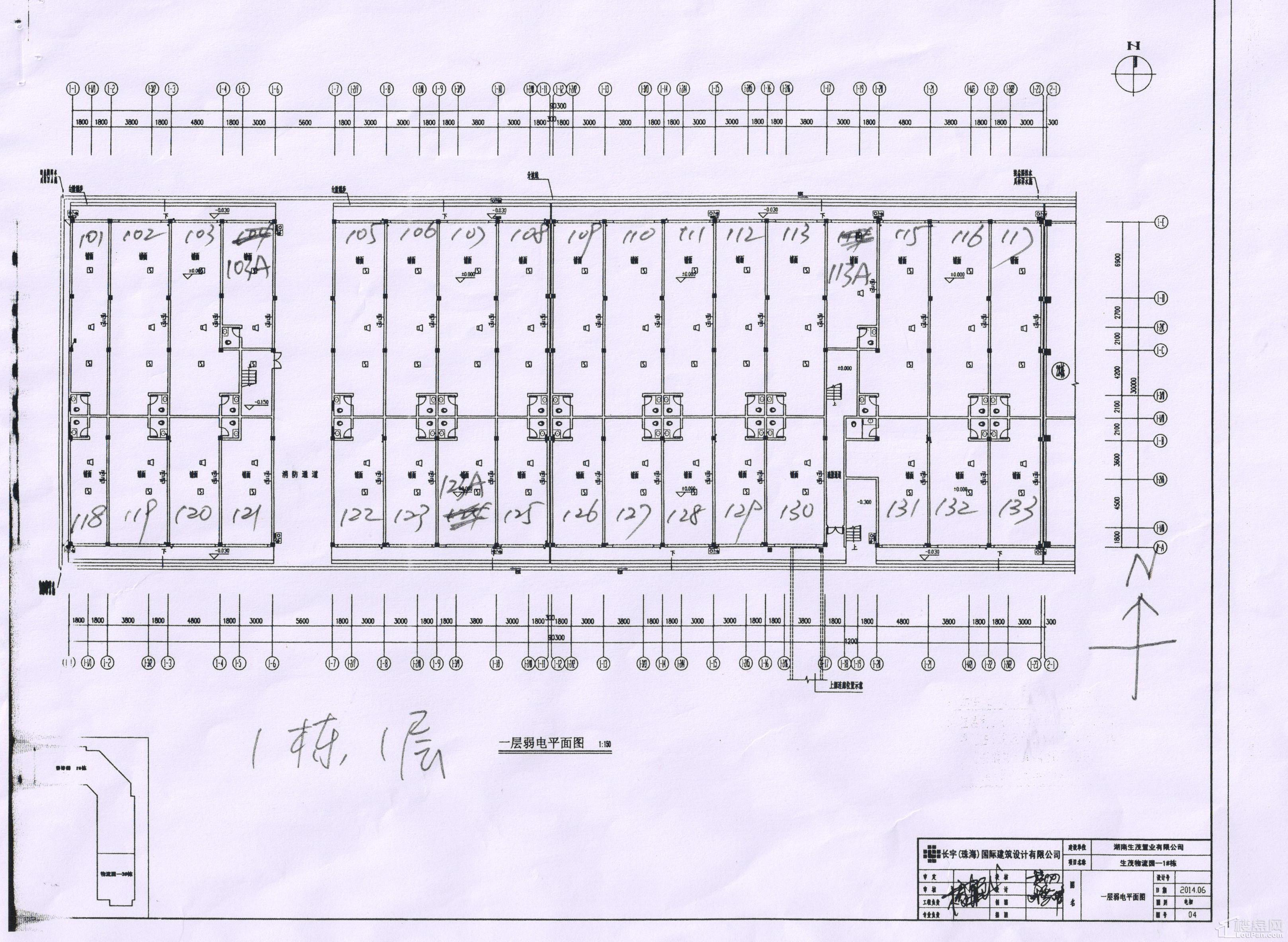 湘西北物流园1栋1层楼层平面图