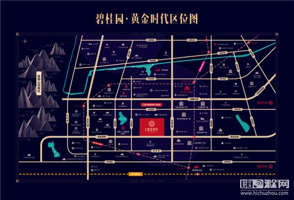 碧桂园黄金时代效果图