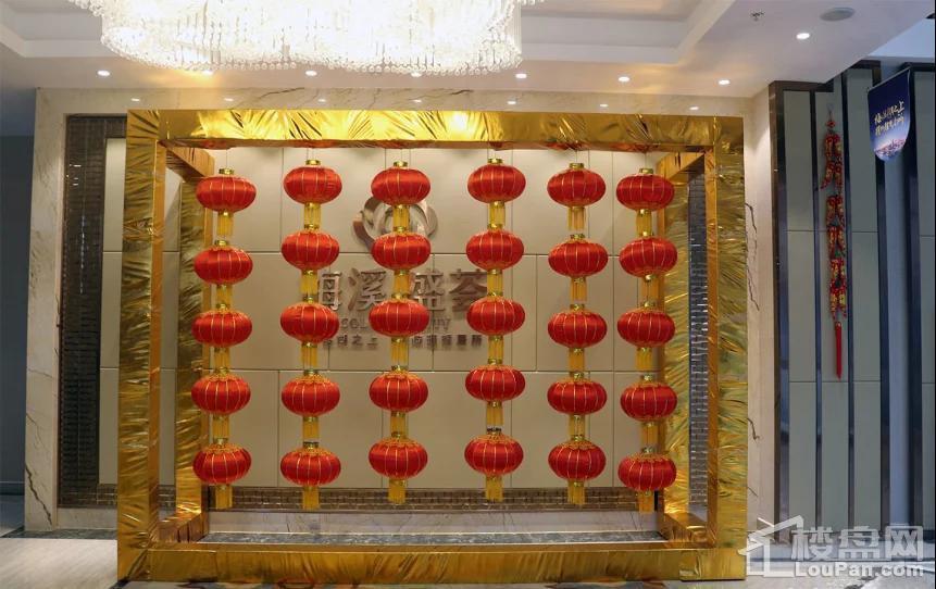 梅溪盛荟实景图