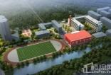 瑞安将投资42亿,新改扩建72所学校!