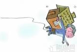 来北海购房的老人购置房产几楼更宜居住