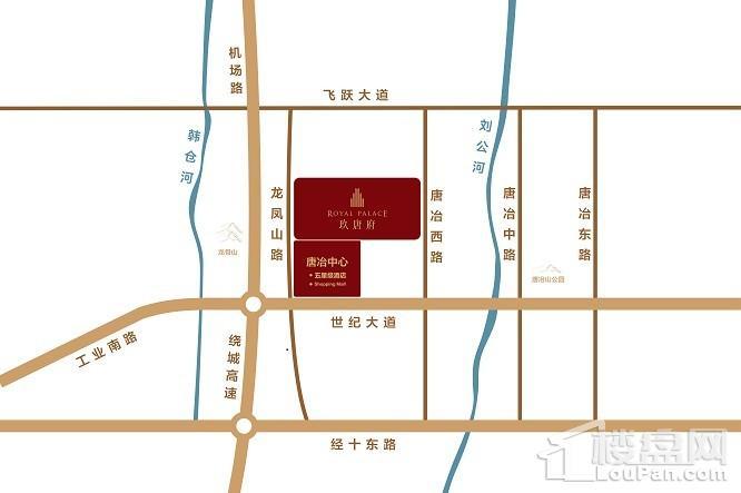 万科·玖唐府位置图
