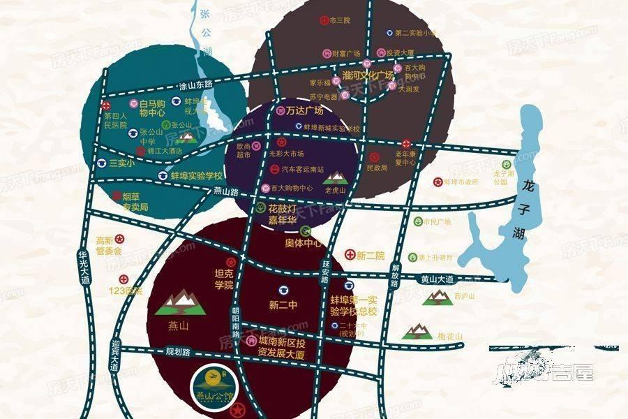 百合燕山公馆位置图