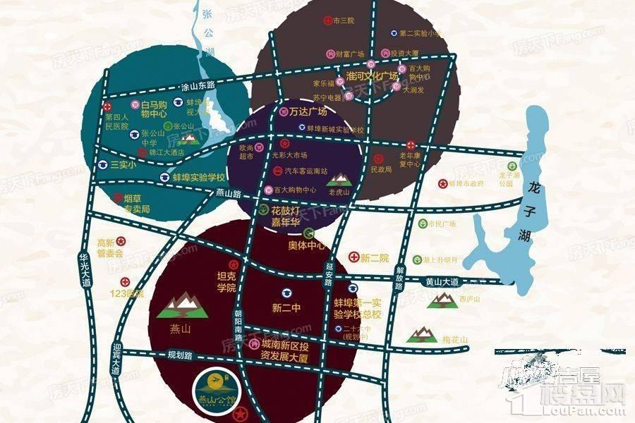 百合燕山公馆交通区位图