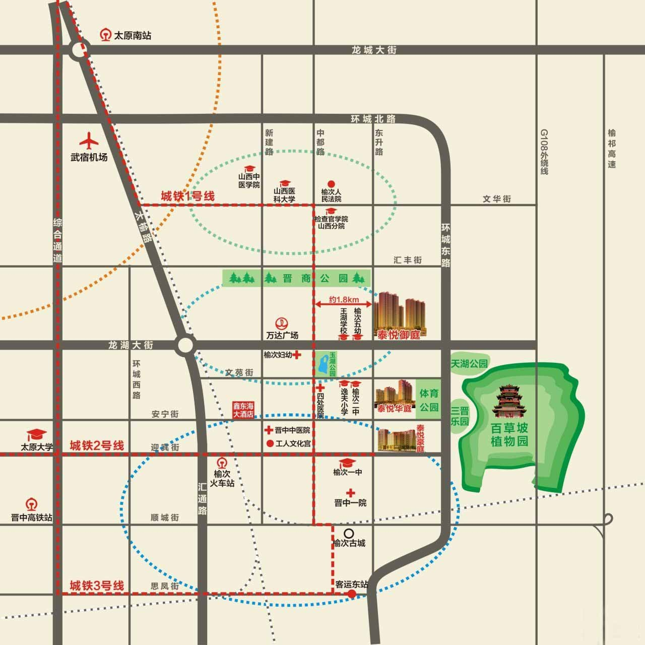 泰悦御庭位置图
