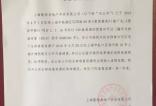 上海东外滩再添一壕盘,翡丽甲第4月20开盘