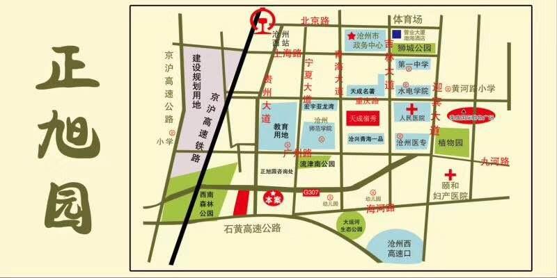 沧州正旭园高清图