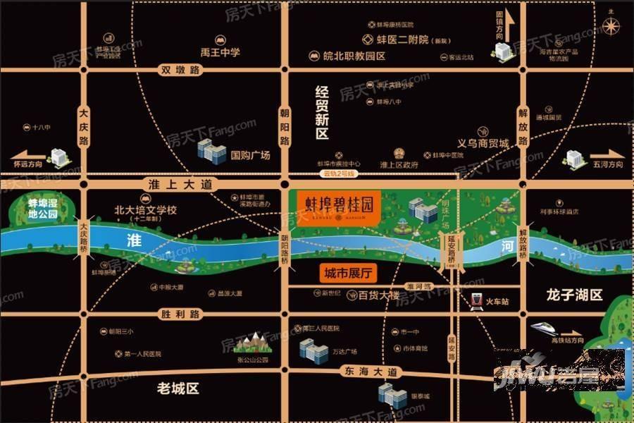 蚌埠碧桂园位置图