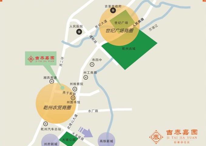 吉泰嘉园位置图