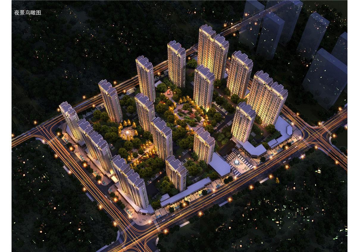 禹洲新城里效果图