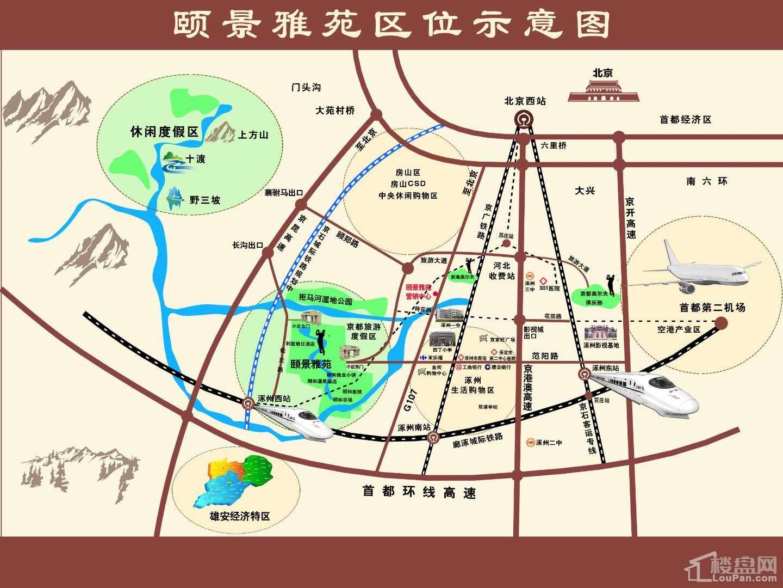 颐景雅苑位置图