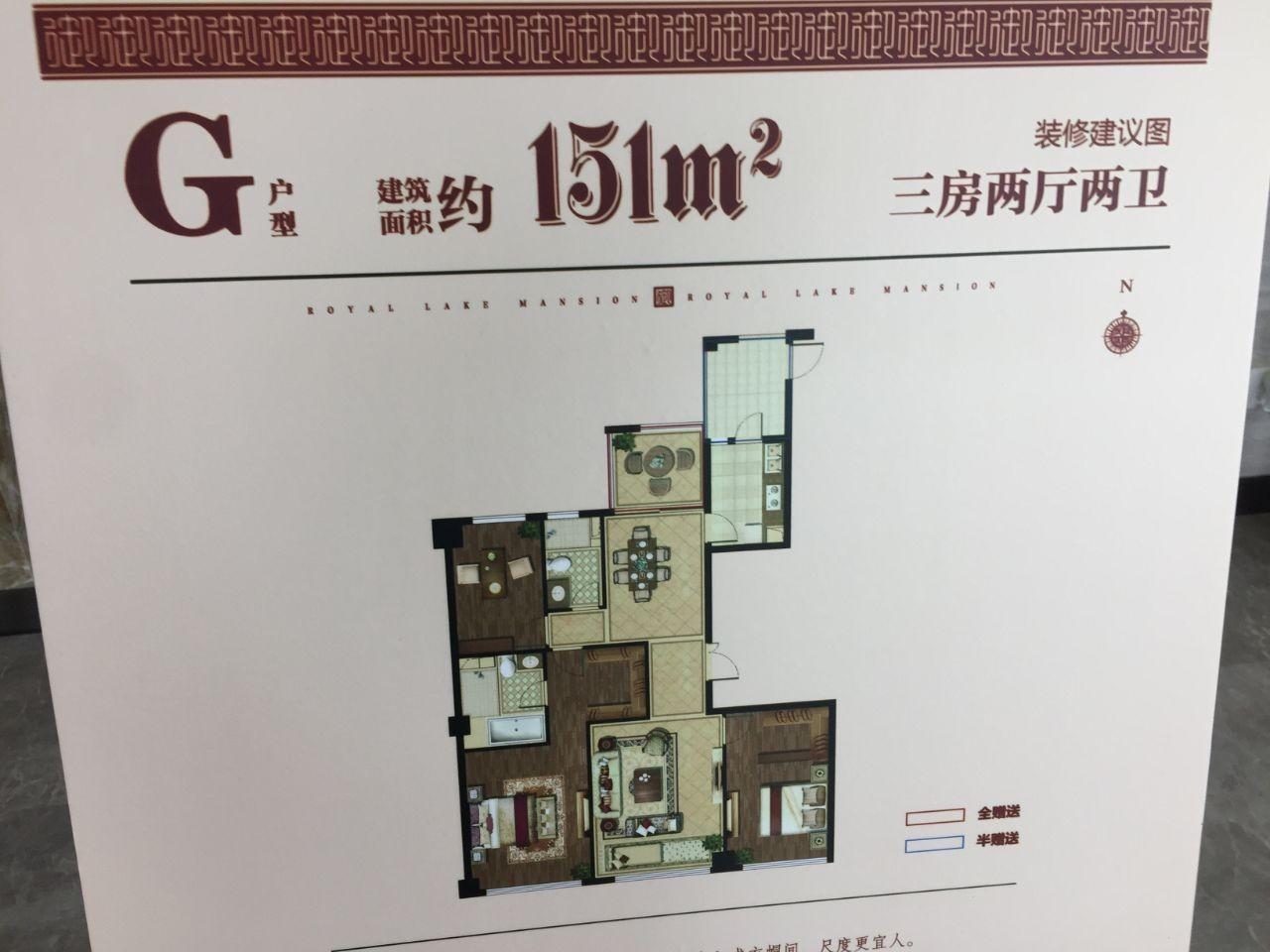 杭州御湖公馆高清图
