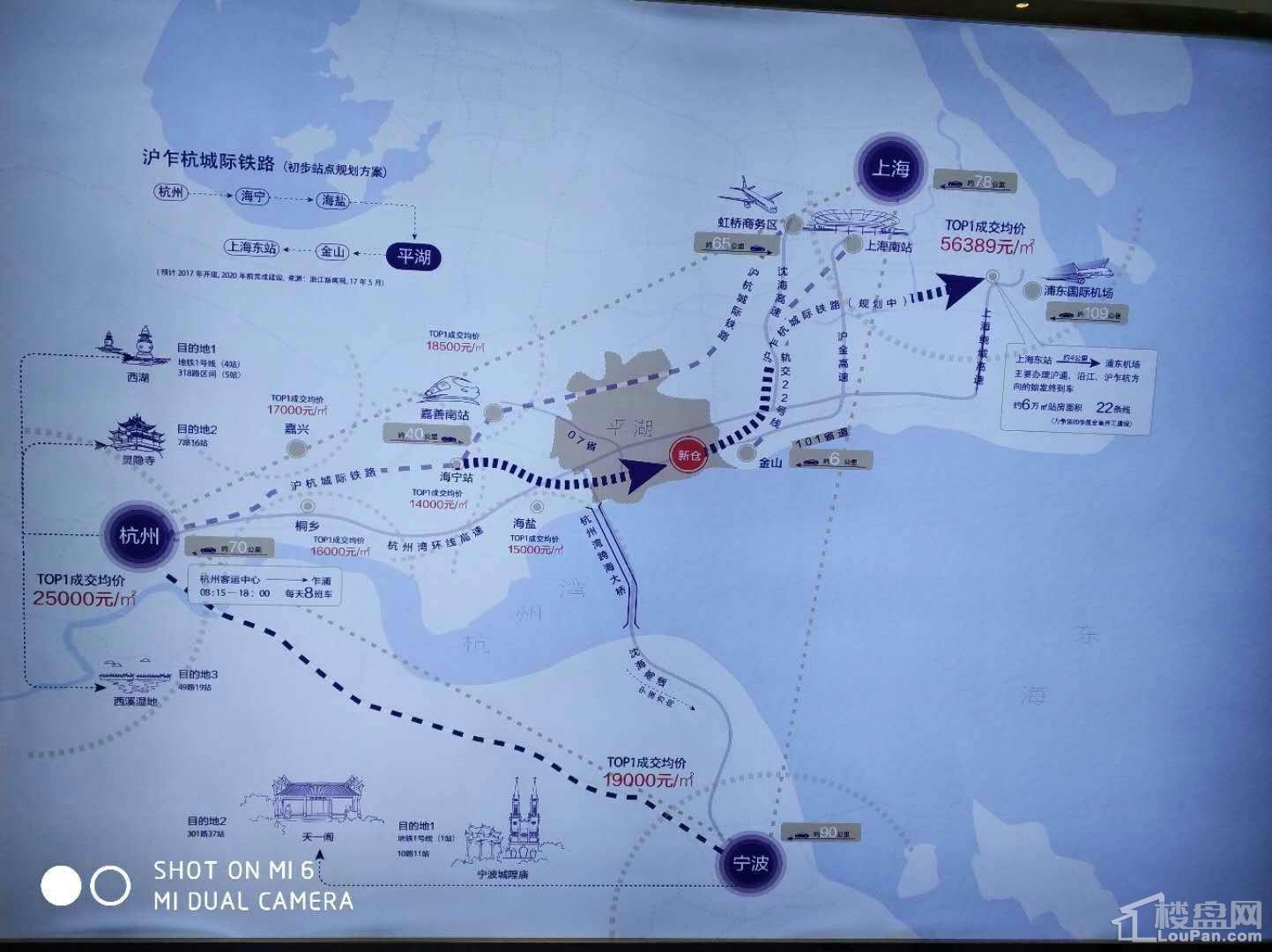 中南正荣海上明悦位置图