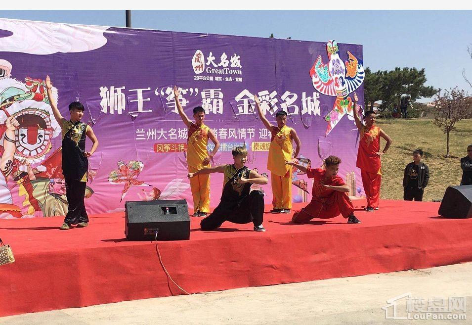 秦武魂武术表演团队表演《盖世武双》