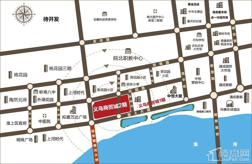 中恒蚌埠义乌国际商贸城2期位置图
