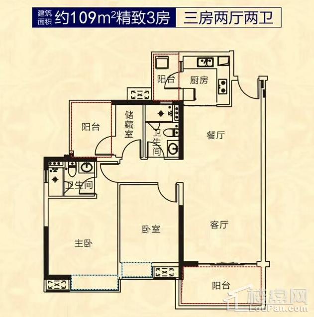 10栋精致三房户型