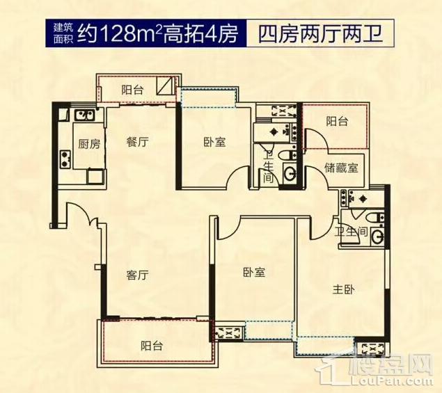 10栋高拓四房户型