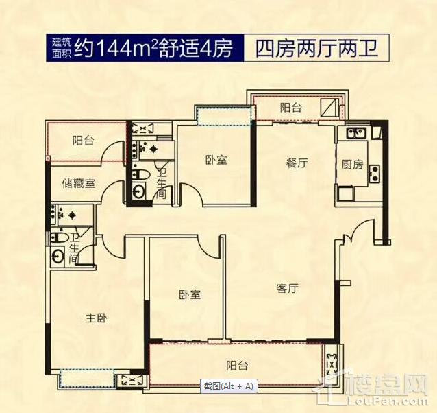 10栋舒适四房户型