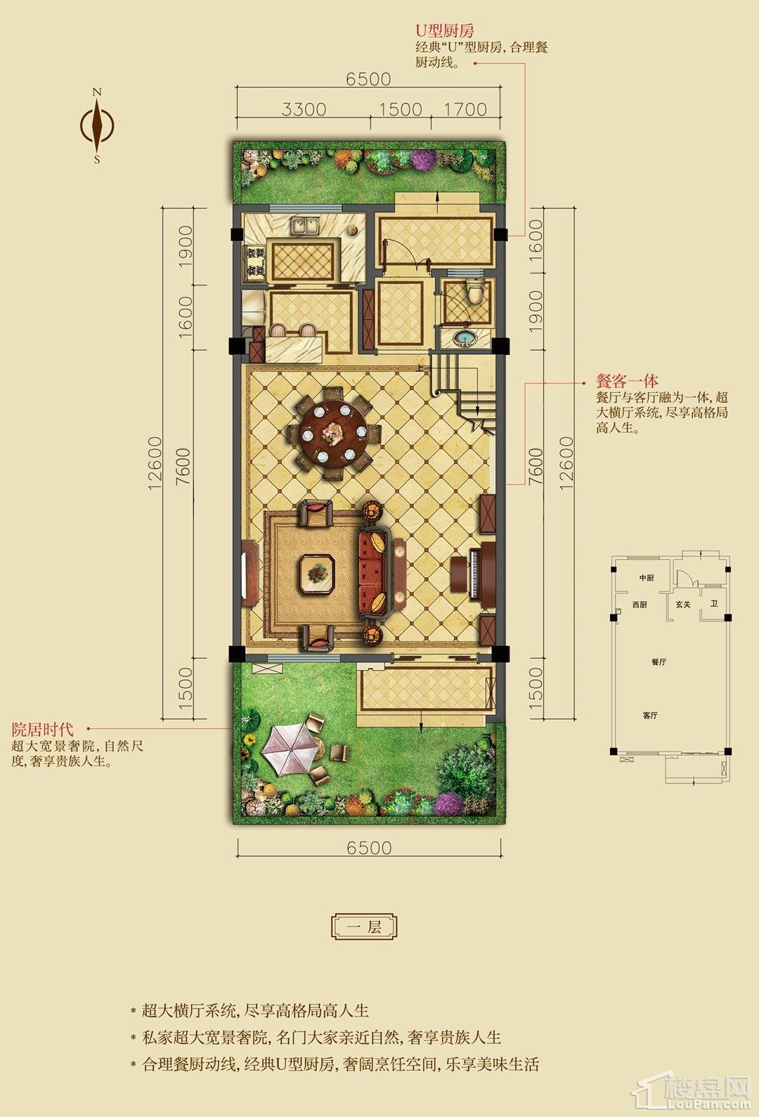 170联排别墅(一层)